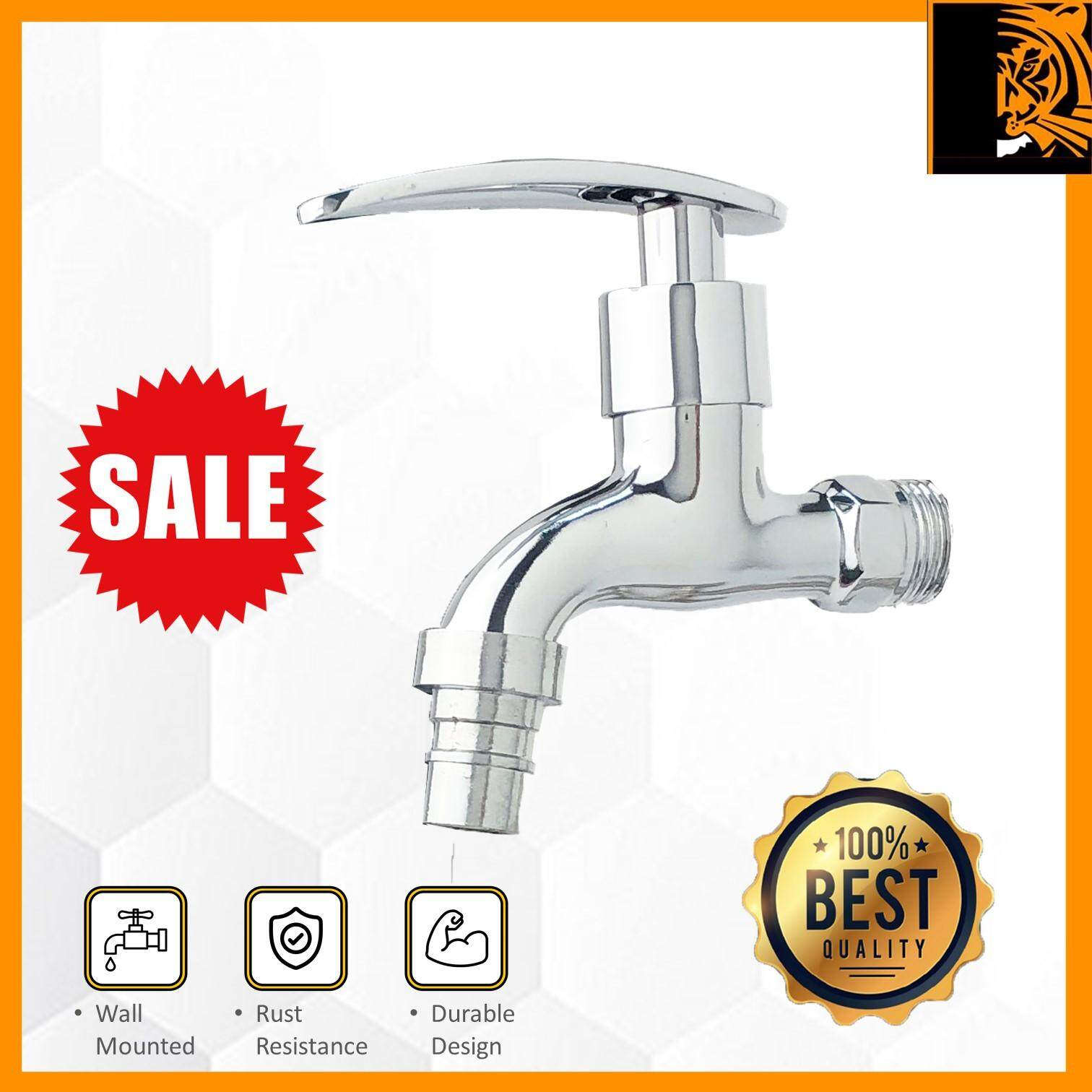SONCO Bathroom /Washing Machine Faucet Wall Bib Wall Mounted Crescent Handle Water Tap