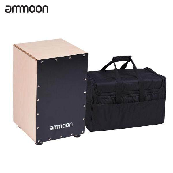 ammoon Wooden Cajon Box Drum Hand Drum Percussion with Adjustable Strings Carrying Bag for Adults Malaysia