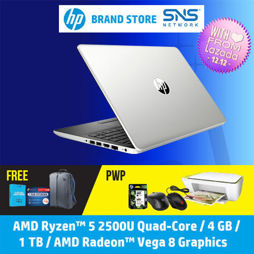 [12.12 Crazy Brand Mega Offers]NEW HP Laptop 14-cm0107au / 14-cm0108au 14 FHD (AMD Ryzen 5-2500U, 1TB, 4GB, AMD Radeon Vega 8, W10) - (Silver/Red) [FREE] HP Backpack + Shieldcare 1 Year Extended Warranty + F-Secure 1 Year Client Security Malaysia