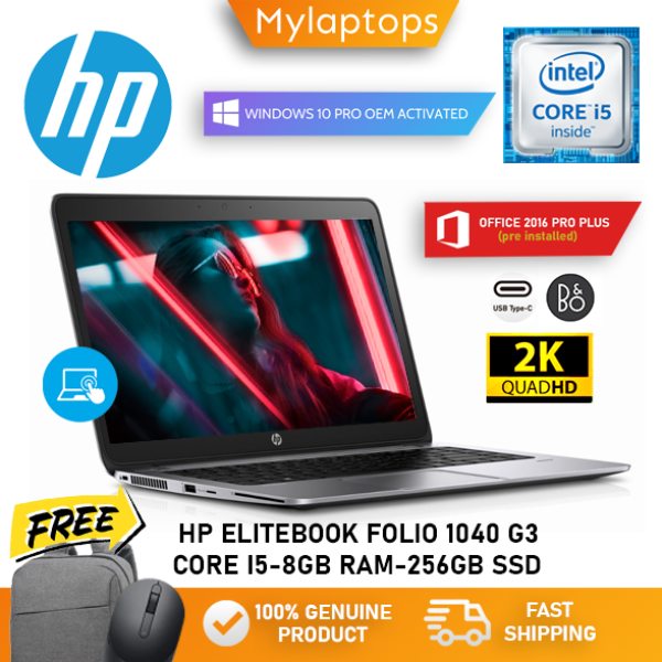 HP ELITEBOOK FOLIO 1040 G3 [CORE i5-6TH GEN / 8GB DDR4 / 256GB SSD / 2K QHD TOUCHSCREEN] SLIM ULTRABOOK / WINDOWS 10 PRO Malaysia