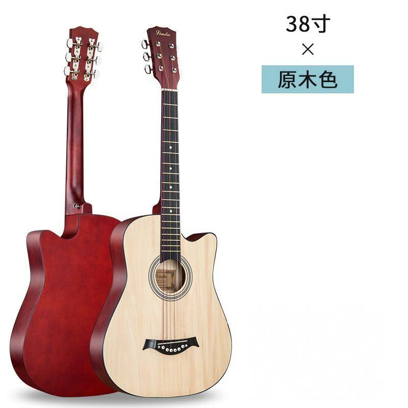 41-inch single-board guitar beginner 38-inch folk guitar men and women practice guitar adult beginner entry instrument Malaysia