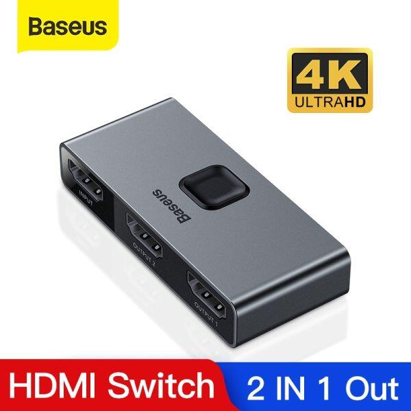 Baseus 4K 60Hz HDMI Splitter 2 Ports Bi-Direction HDMI Switcher 1x2 / 2x1 Adapter 2 in 1 out Converter HDMI Switch For PS4 TV BOX