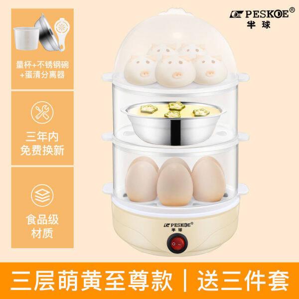 Nồi Hơi Trứng, Nồi Hấp Trứng Bán Cầu Công Suất Lớn Tự Động Tắt Máy Hấp Trứng