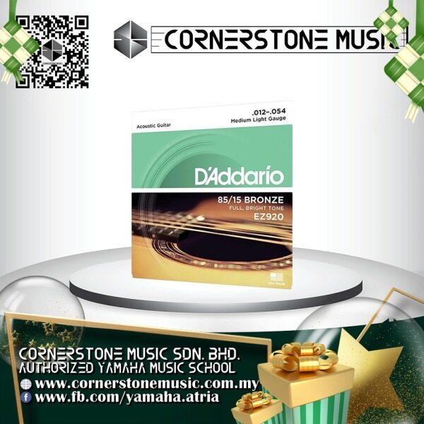 Daddario Acoustic Guitar String EZ920 American Bronze 85/15 12-54 ( EZ 920 / EZ-920 ) Daddario / D addario Medium Light Strings - LGr / Light Green Cornerstone Music Malaysia