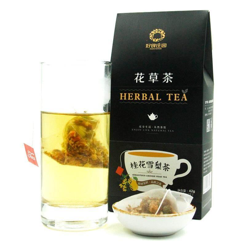 Osmanthus Snow Pear Tea, 45g