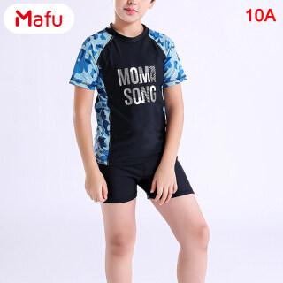 Mafu Đồ Bơi Bé Trai 3 Món Bộ Áo Ngắn Tay, Đồ Bơi In Họa Tiết Có Mũ thumbnail
