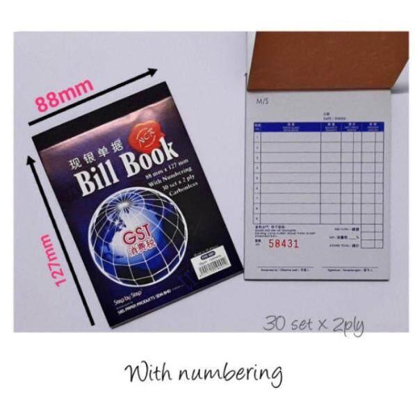 ✹❦  NCR Bill book 2ply carbonless / buku Resit / Bill book Malaysia
