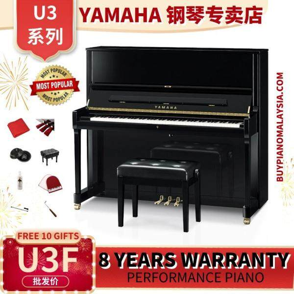 Yamaha U3F Upright Piano Malaysia