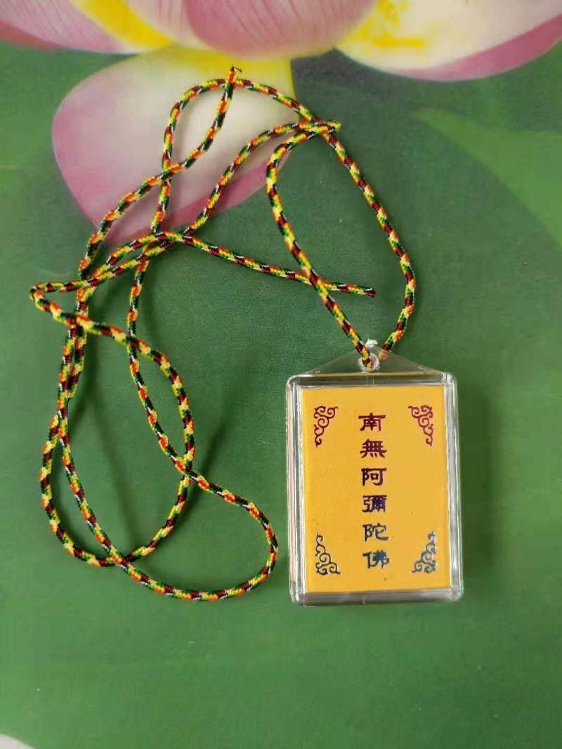 Thần Chú Mặt Dây Chuyền Bùa Hộ Mệnh Mặt Dây Chuyền Để Đuổi Tà Ác Khai Trương Namo Amitabha Kinh Điển Phật Giáo Ánh Sáng Mặt Móc Khóa Xe Hơi