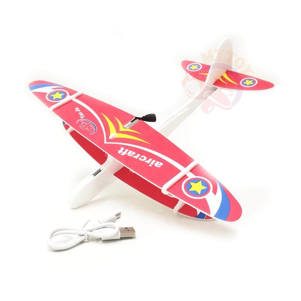 Mytoys 29cm Wingspan Rechargeable Foam Plane Glider Aeroplane Toy Vehicle By Mytoys2u.