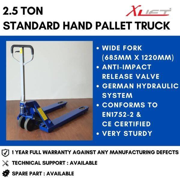 X-LIFT 2.5 Ton Hand Pallet Truck Wide Fork (685mm x 1220mm) Manual Pallet Jack Hand Jack   1 Year FULL Warranty