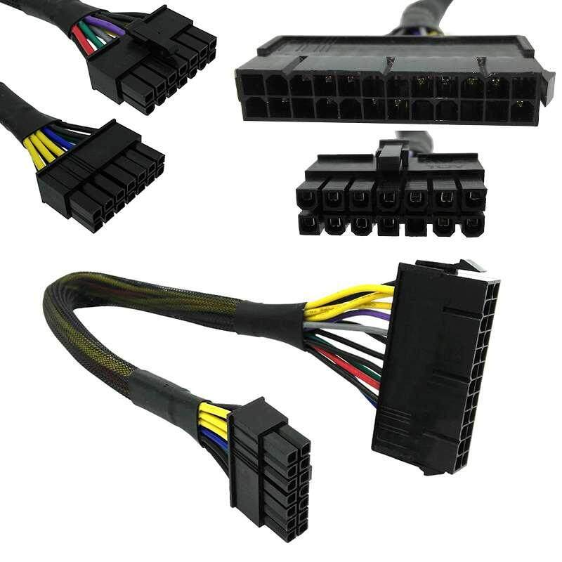 MINI Dixiu 1 Pcs 30 Cm PC ATX 24 Pin untuk 14 Pin Power Kabel Supply Kawat untuk Papan Utama Sumber Daya Utama Lenovo Ibm dell H81 B75 A75-Intl