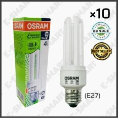 10 PCS GENUINE OSRAM ENERGY SAVER 18W (3U) 4000K COOL WHITE Malaysia
