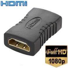 1080 P Hitam HDMI untuk HDMI Betina Ke Perempuan Skrup Extender Konektor Adaptor Kit