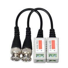 10Pcs(5pairs)CCTV Camera Passive Video Balun BNC Connector Coaxial Cable Adapter Malaysia