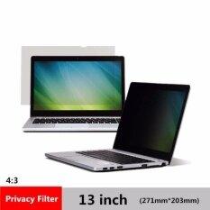 LiMin 13 inch riêng tư lọc Chống chói cho Màn Hình Bảo Vệ cho 4: 3 tiêu chuẩn Màn Hình Laptop 271mm * 203mm