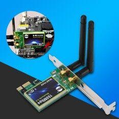 150 m Bluetooth 4.0 PCI-E Không Dây WiFi Thẻ 2 Băng Tần 2.4 gam/5 gam 2 Ăng Ten- quốc tế