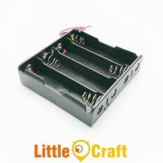 18650 Four Cell Four Slot 3.7V Battery Holder Malaysia