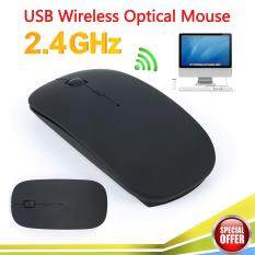 2.4GHz Wireless Optical Mouse Mice + USB Receiver for PC Laptop Mac Computer Lenovo Malaysia