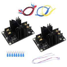 2 pcs Heated Bed Power Module High Current 210A for 3D Printer