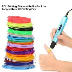 20 Colors 1.75mm Pcl Filament Refills For 3d Printer Printing Pen Low Temperature By Highfly.