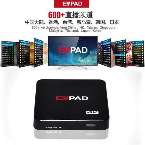 NiceCare 2017 EVPAD VS HTV IPTV Smart Android TV Box Taiwan &HongKong,  &Chinese &Korean&japanese&malaysia Free live, Channels Black