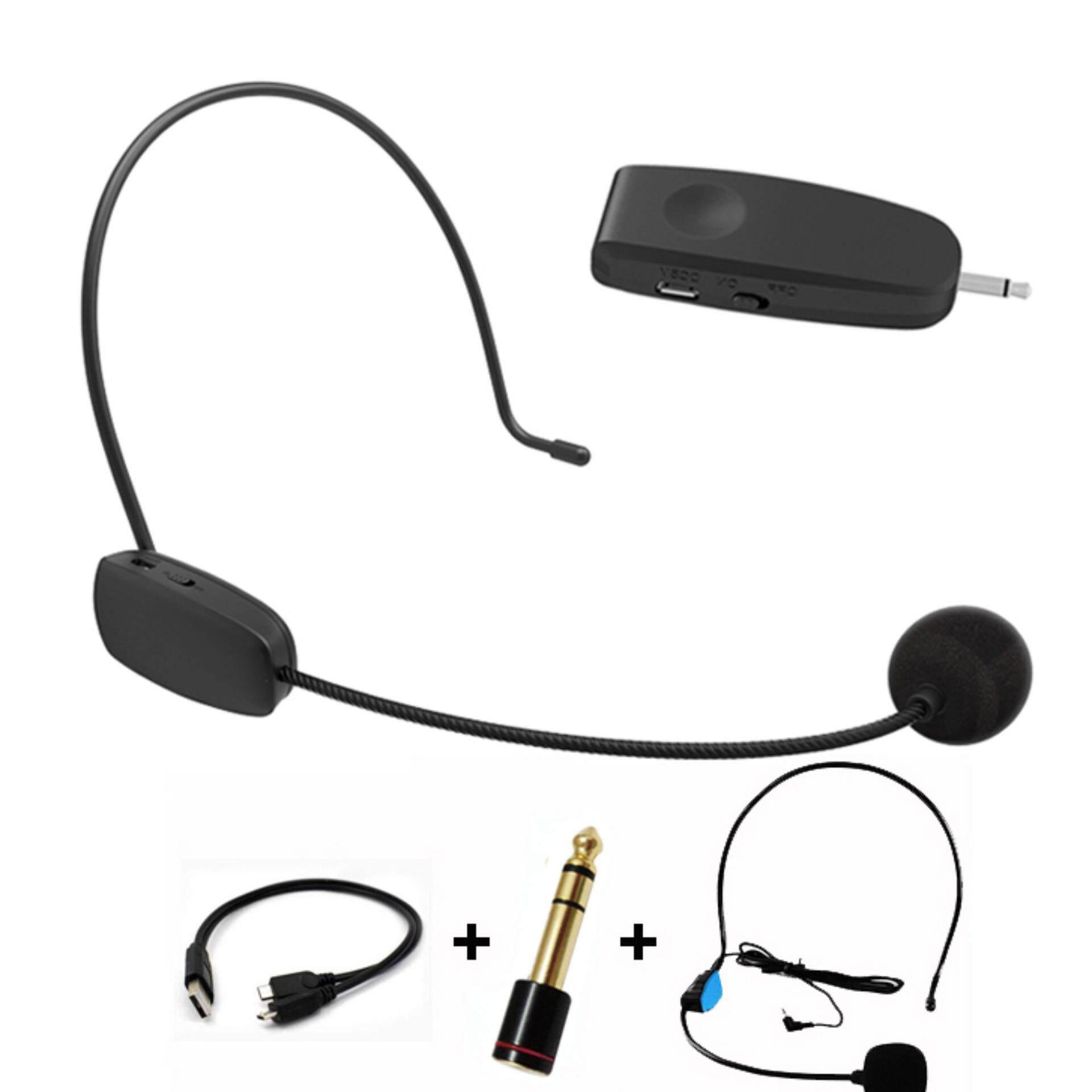 THB 1 265 2 4G Wireless Microphone Speech Headset Megaphone Radio Mic