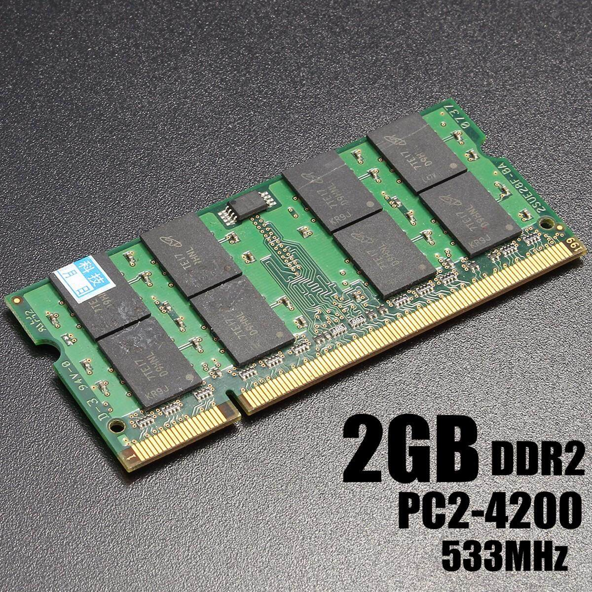 2GB DDR2 PC2-4200 533MHz Non-ECC Notebook Laptop PC DIMM Memory RAM - intl