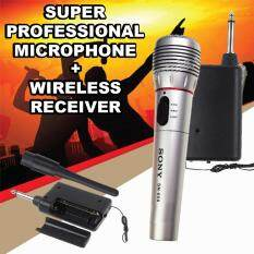 2in1 Microphone System Fm Transmitter Receiver Conference Stage By Kvr Online Store.