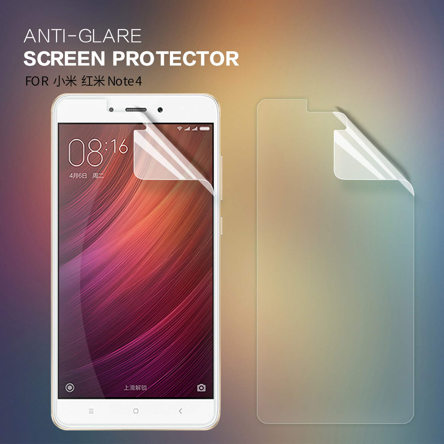Buy Sell Cheapest Nillkin For Redmi Best Quality Product Deals Anti Explosion H Xiaomi Note 2 Tempered Screen Guard Pcs Lot 4 Protective Film Glare Matte