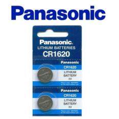 2PCS CR1620 GENUINE Panasonic Lithium Battery 3V (Indonesia) Malaysia