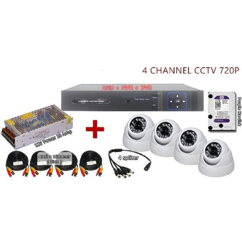 South Rise 3 Dalam 1 Terbaru 4 Channel AHD + DVR + NVR CCTV P2P Jaringan Hdrecorder Set C + 1 TB Hardisk-Internasional