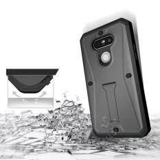 3 Dalam 1 PC + Silikon 360 ° Seluruh Badan Cover Lembut Case Cocok untuk LG G5 Ponsel Pintar