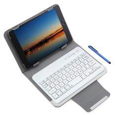 3 in 1 Universal Bluetooth 3.0 Keyboard Protective Case with Stander for 7 / 8 inch Tablet Malaysia