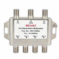 3 In 4 Out Satellite Diseqc Stand-Alone Multiswitch Splitter 3x4 Satellite Switch Fta Tv Lnb Switch For Smatv Dvb-S2 Dvb-T2 By Jiuxing Company.