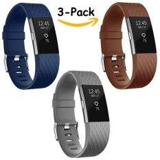 3 Pack Adjustable Pengganti Tali Olahraga Band untuk Fitbit Charge 2 Jam Tangan Fitness (Biru
