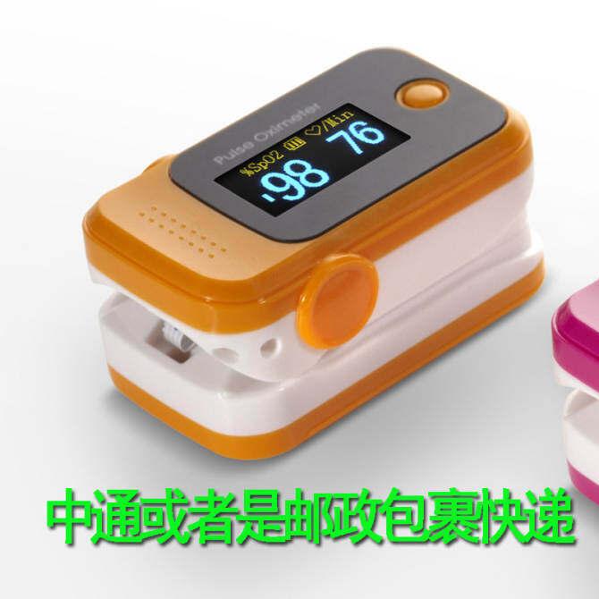 XK-GM 301 finger oximeter oxygen saturation detector heart clip heartrate meter - Orange