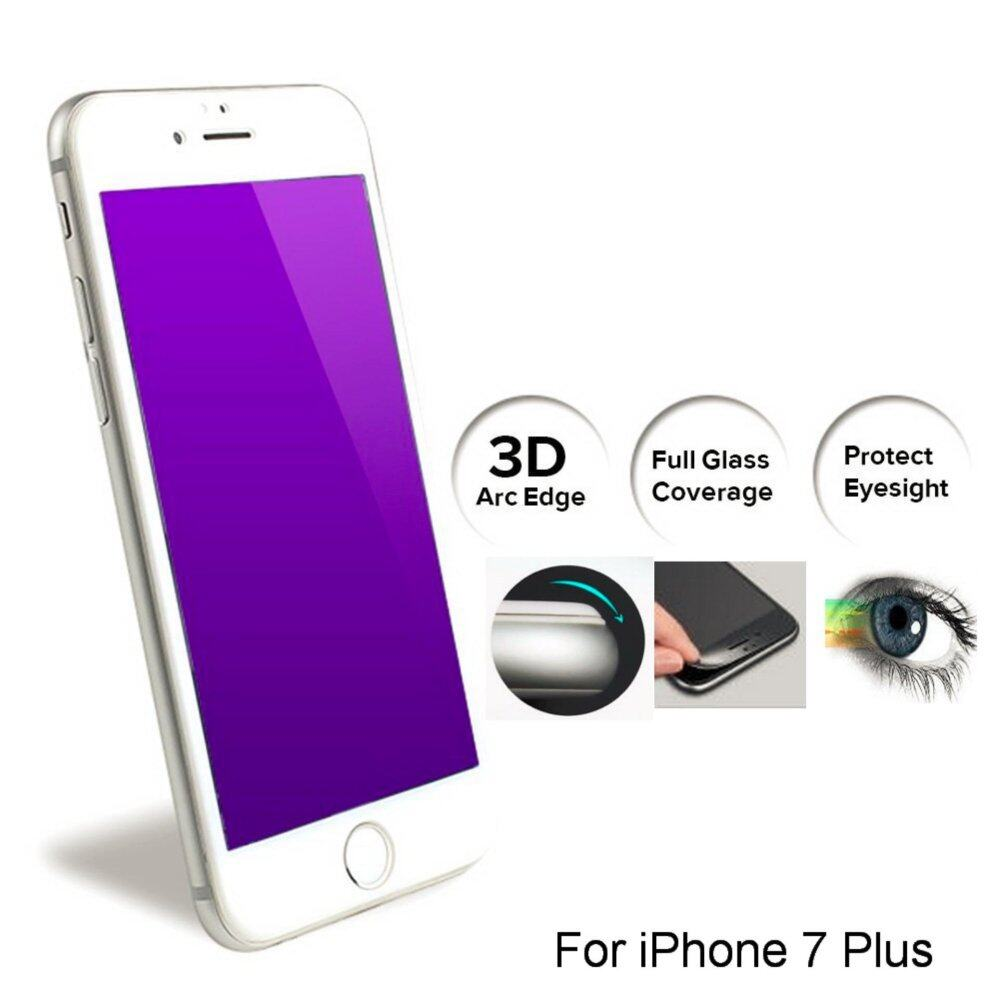 Buy Sell Cheapest 3d Curved Fit Best Quality Product Deals Glass Plus Frame Iphone 6p Hitam Rui He Carbon Fiber Soft Full Coverage Anti Blue Light Eye Protect