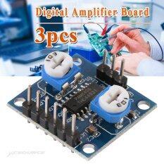 3pcs PAM8406 Digital Amplifier Board 5Wx2 Volume Adjustable D Class module TE418