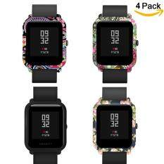 4 /6 Pack Slim Pc Case Cover Protective Frame Shell For Huami Amazfit Bip Bit Pace Lite Youth Smart Watch By Aige666 Shop.