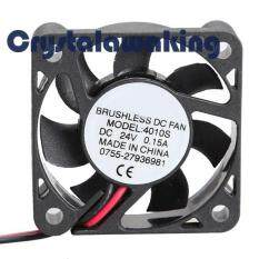 4010s 24v Cooler 40x10mm Brushless Dc Fan 7 Blades Mini Cooling Radiator By Crystalawaking.