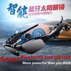 South Rise 4.1 Stereo Bluetooth Gelas Headphone. Kacamata Olah Raga. Pintar Bluetooth Kacamata-