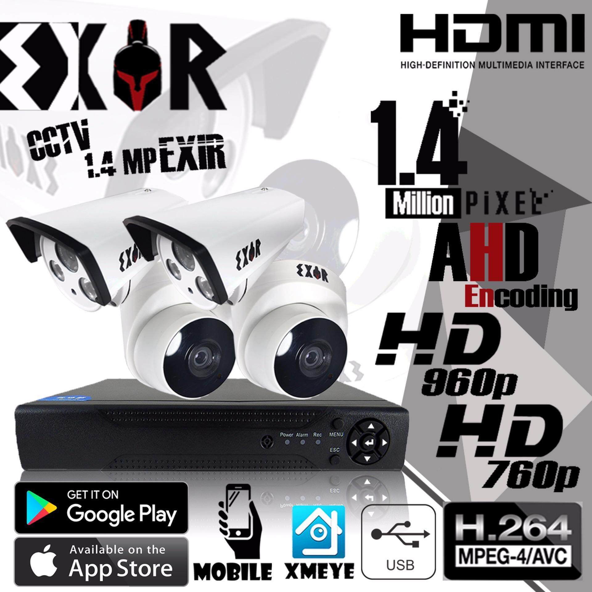 4CH 3IN1 Hybrid AHD / CVI / TVI DVR Kit set with HD 960P / 720P CCTV 1.4 MP Bullet and Dome Camera New 2018 Model 4 pieces - intl