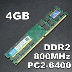 4 GB (1X4 GB) DDR2 800 MHz PC2-6400 DIMM 240Pin untuk CPU