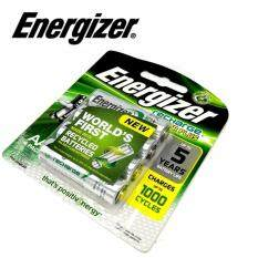 4PCS GENUINE Energizer Power Plus AA Recharge Battery 1.2V 2000mAh - NH15RP4 Malaysia