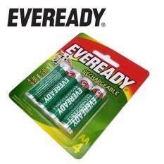 4PCS GENUINE EVEREADY AA Rechargeable Battery 1.2V 1300mAh - RE15BP4 Malaysia