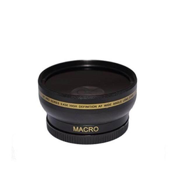 52mm High Definition Wide Angle Macro Lens for Nikon AF-S DX Nikkor 18-55mm f/3.5-5.6G VR 0.43x Ultra Wide Angle Converter, 52 mm Threaded AF - intl