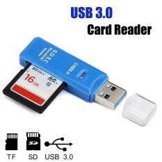 5Gbps Super Speed Mini USB 3.0 Micro SD/SDXC TF Card Reader Adapter Wholesale Malaysia