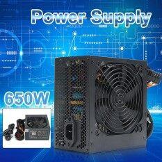 Giá 650 W PSU ATX 12V Chơi Game Cung Cấp Điện 24Pin/Molex/SATA 650 Walt Quạt 12 Cm