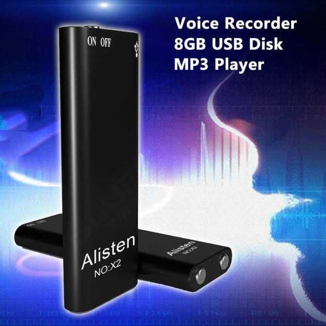 8GB Digital Audio Voice Recorder Rechargeable Dictaphone & USB Drive &MP3 .